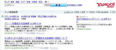 Resultados de búsqueda de Yahoo Japón